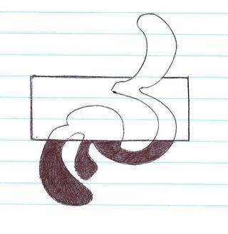 Mar 4 Doodle